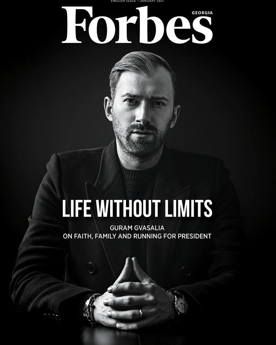 Гурам Гвасалия стал лицом обложки Forbes Грузия и дал интервью | BURO.